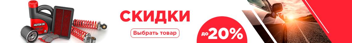 avtoprodazha